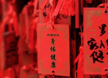 Традиции и культура китайской чайной церемонии. Интересные обычаи Гун Фу Ча!